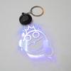【NEW】Light Keychain