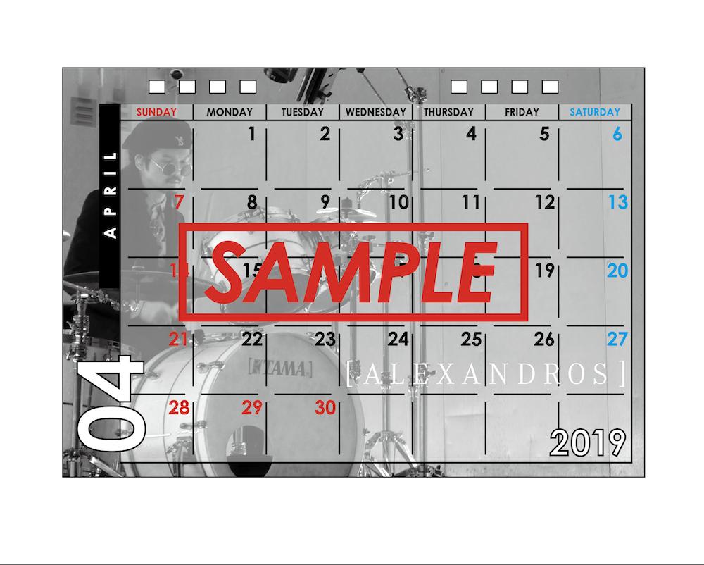卓上カレンダー*UKFC ONLINE 限定販売