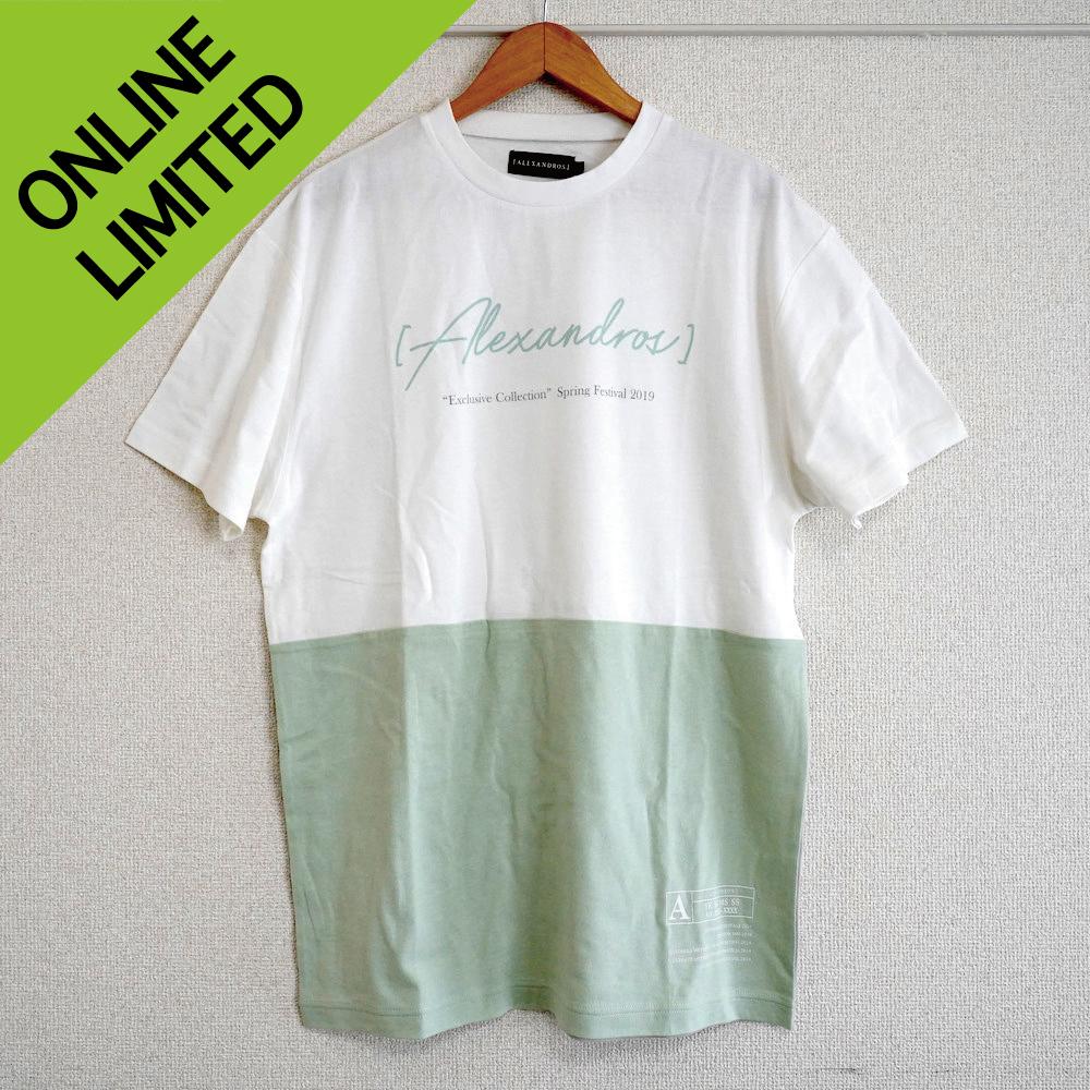 BI-COLOR TEE (GREEN/GRAY)*UKFC ONLINE 限定販売
