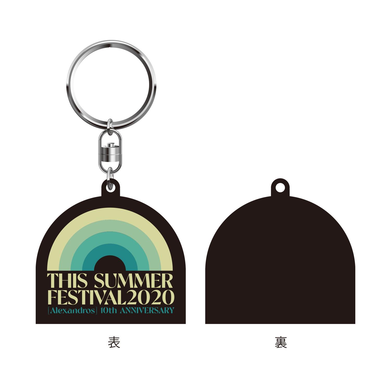 【NEW】THIS SUMMER FESTIVAL 2020 ACRYLIC KEYCHAIN