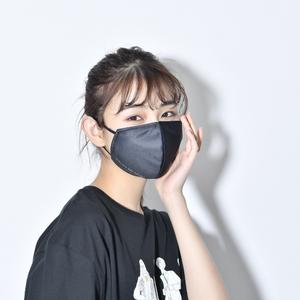 【NEW】Where's My Mask? Fabric Mask (Black/Beige)