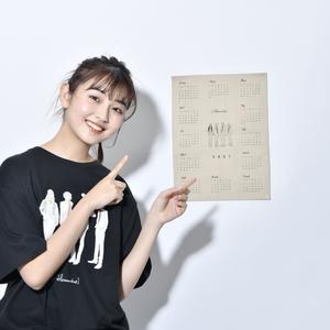 【NEW】Fabric Poster Calendar