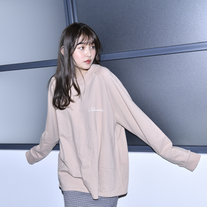 Mockneck Sweatshirt (Brown)
