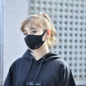 【NEW】Glitch Logo Mask(Black/White)