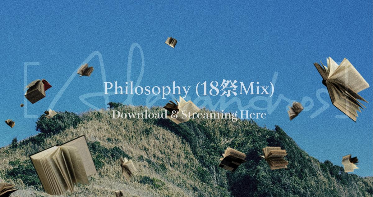 Philosophy_web0114