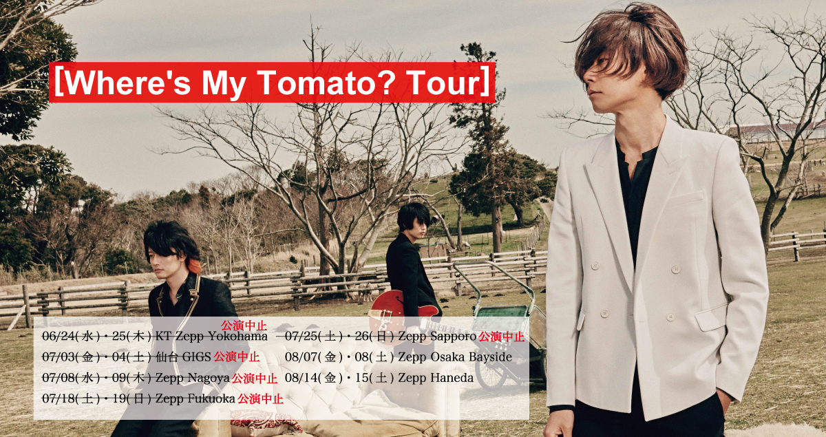 Tomato_tour_pcbanner_2