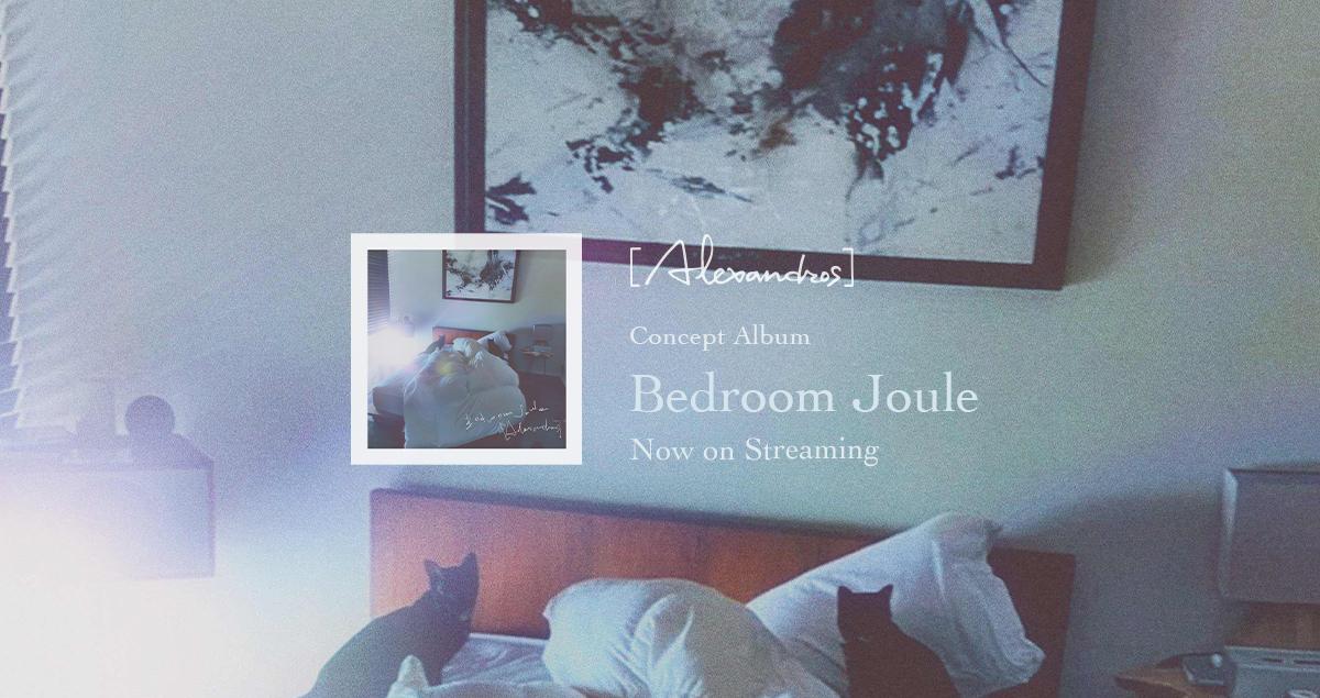 Bedroomjoule_web